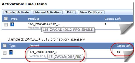 Zwcad 2012 product key