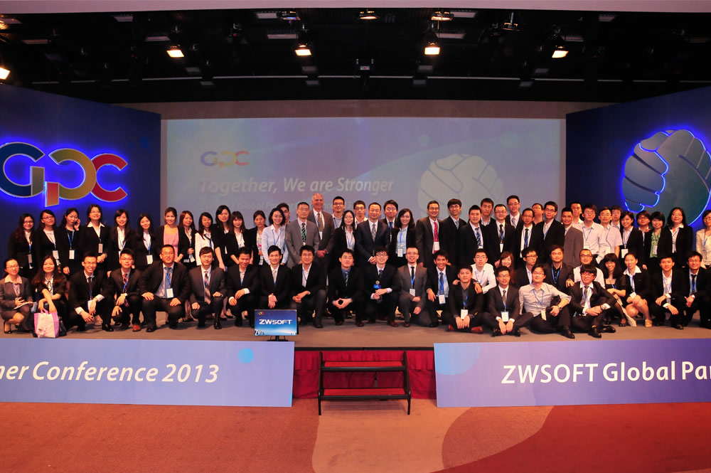 ZWCAD Overseas Business Team