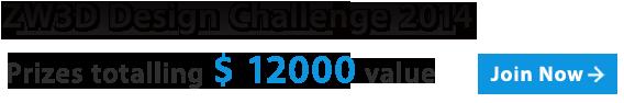 ZW3D Challenge 2014