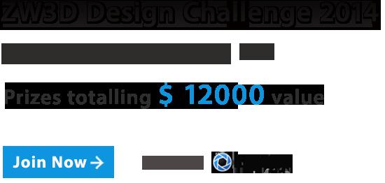 ZW3D Design Challenge 2014