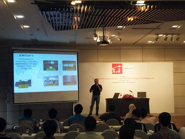 泰国seminar缩放.jpg