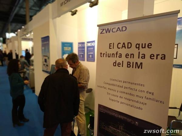 ZWCAD_BIMExpo_1.jpg