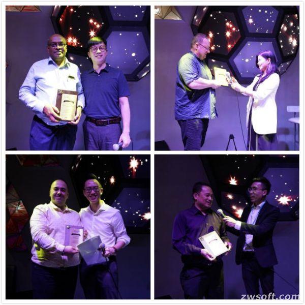 Long-term Partnership Award
