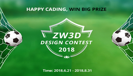 ZW3D Soccer Gear Design Challenge with Great Prizes Valued at $1,500