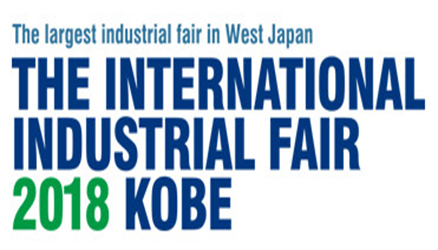 ZW3D Attended the International Industrial Fair 2018 Kobe