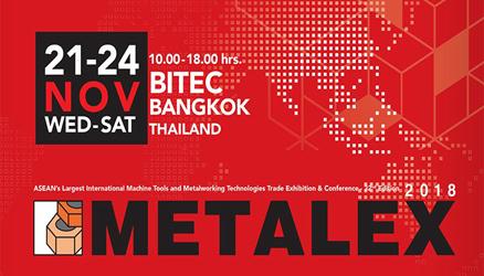 ZW3D Will Attend METALEX 2018 in Thailand