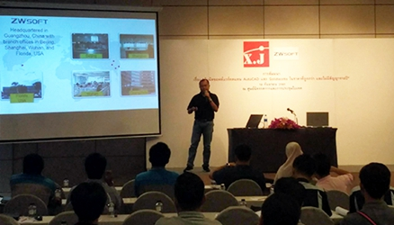 The Seminar Organized by ZW3D and Xian Jin in Thailand was held successfully