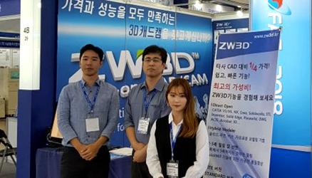 ZW3D Attended KOFAS Seoul 2018