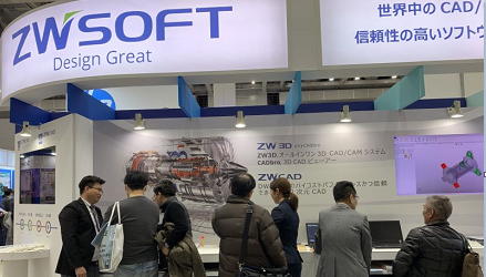 ZWSOFT in DMS Tokyo 2019: Good Partner for Manufacturing