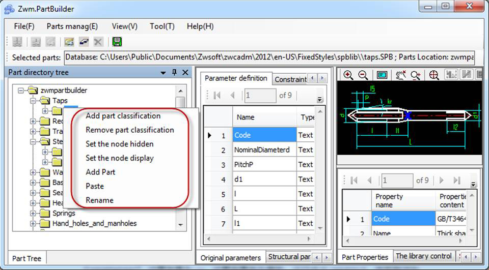 ZWCAD Mecanical SP2:Sencialla Personalización de Piezas Estándares