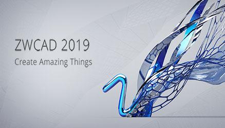"""ZWCAD2019における """"10の秘密"""""""