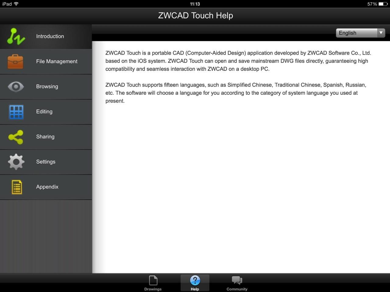 ZWCAD Touchのアップデート版をリリースしました---コミュニティ機能ととユーザービリティーが向上