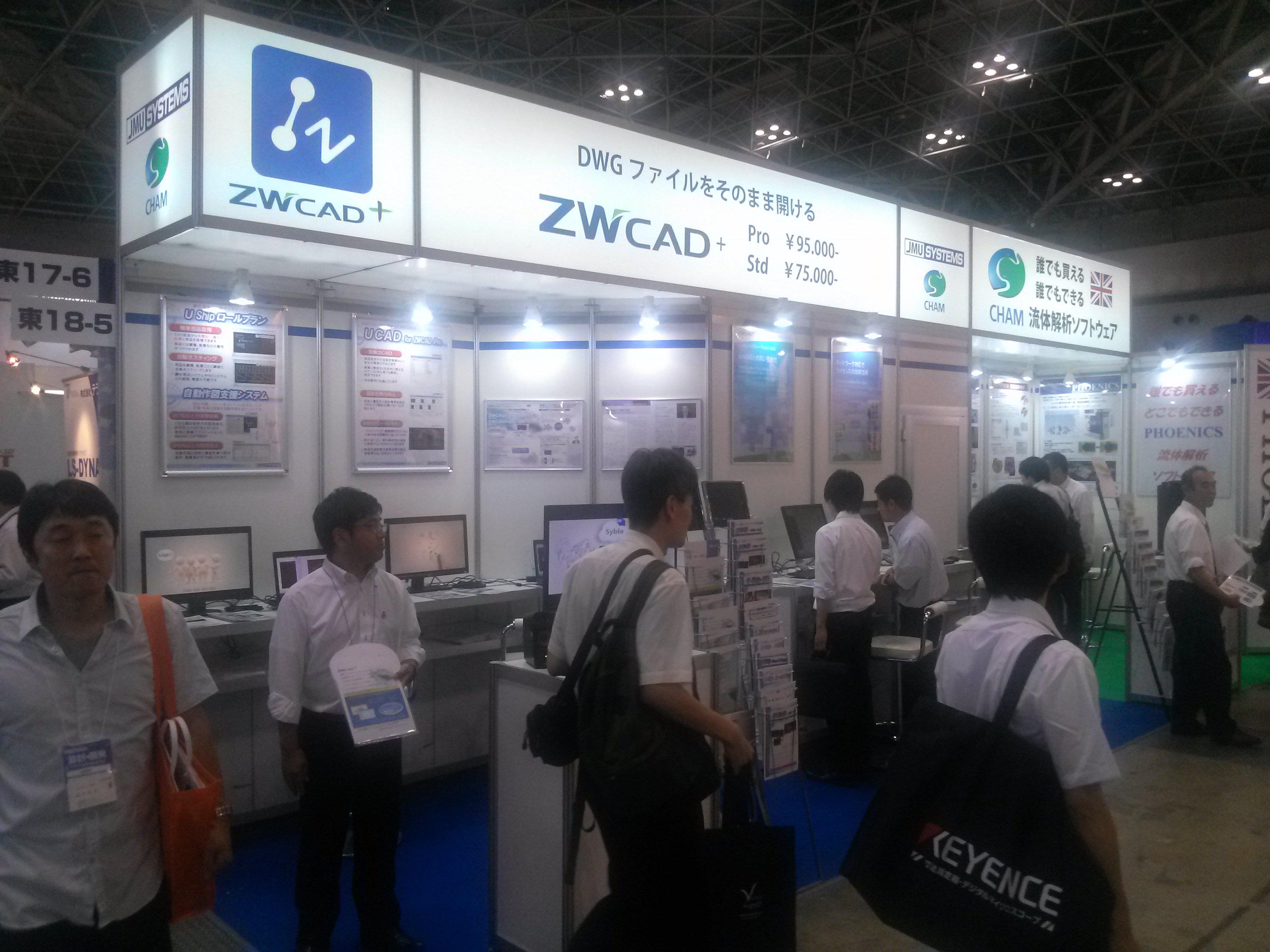 ZWCAD+は設計・製造ソリューション展2015に出展しました