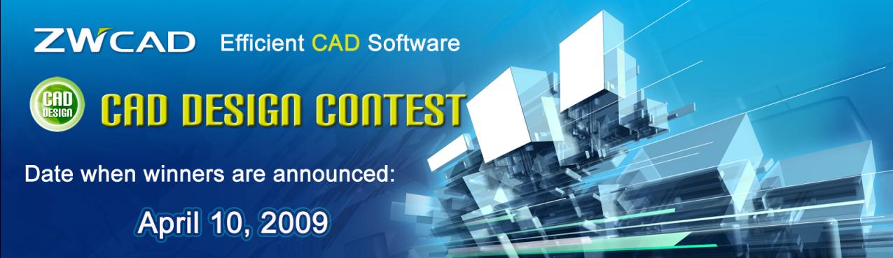 ZWSOFT Announces Winners of ZWCAD CAD Design Contest