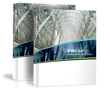 ZWCAD 2012 Free Upgrade Program Launched
