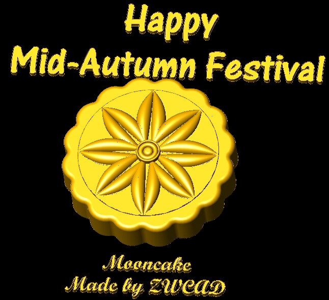 Mid-Autumn Festival Holiday Notice