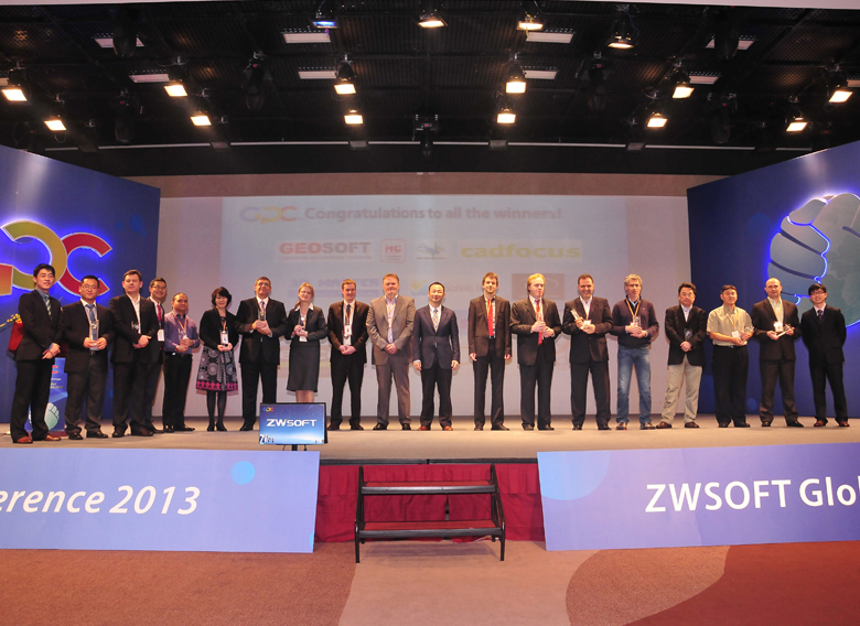GPC 2013: Closer Partnerships Take ZWCAD Products to New Heights