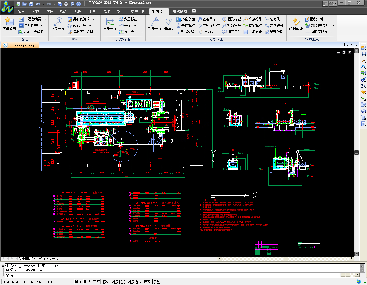 Mechanical CAD Software Free Download