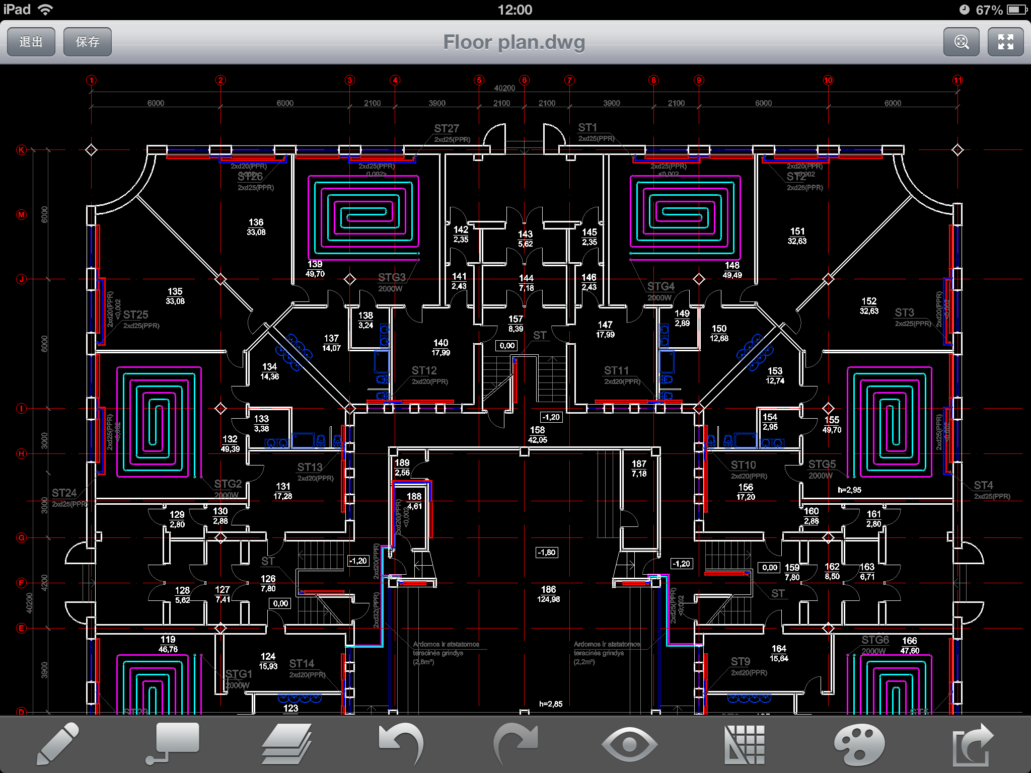 ZWCAD Touch V1.2.0 Released, with Greater Compatibility and Mobile Productivity