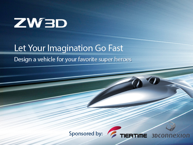 Design 3D CAD Vehicles with ZW3D to Win Great Prizes