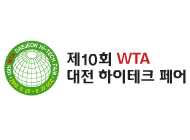ZWCAD+ Family Products Received Enthusiastic Response in WTA Daejeon Hi-Tech Fair