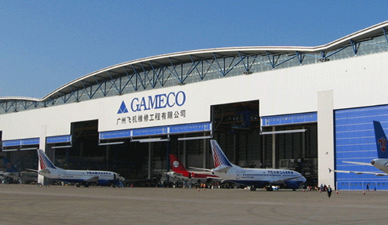 GAMECO Selects ZW3D to Efficiently Shift 2D Aircraft Designs to 3D