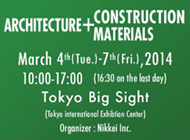 ZWCAD+ to Showcase at ARCHITECTURE + CONSTRUCTION MATERIALS in Japan