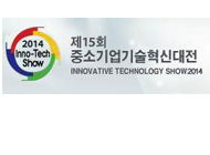 ZWCAD+ to Showcase at Inno-Tech Show 2014 in Korea
