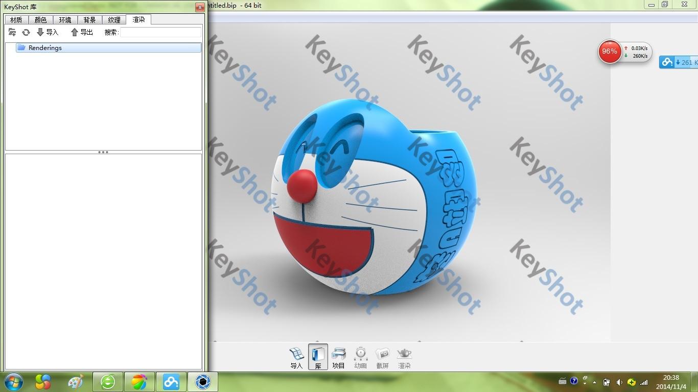 Doraemon Pen Container
