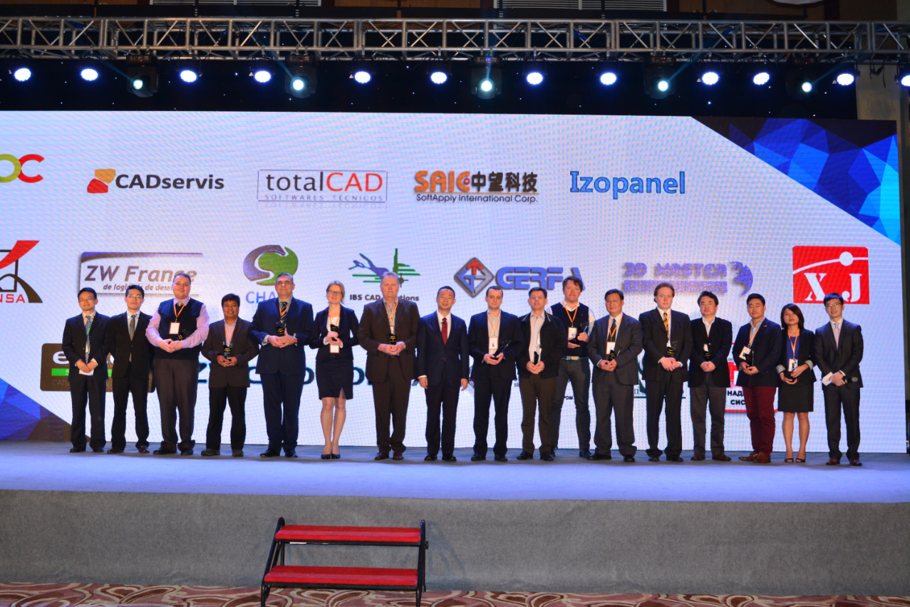 ZWSOFT GPC 2015 Partner Award Ceremony Launched to Honor Excellent Partners