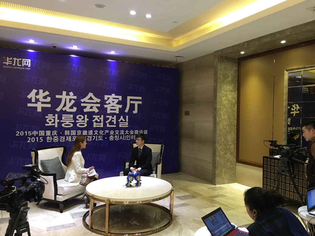 ZWSOFT Signposted the Future of CAD in Sino-Korean Cultural Exchange Conference