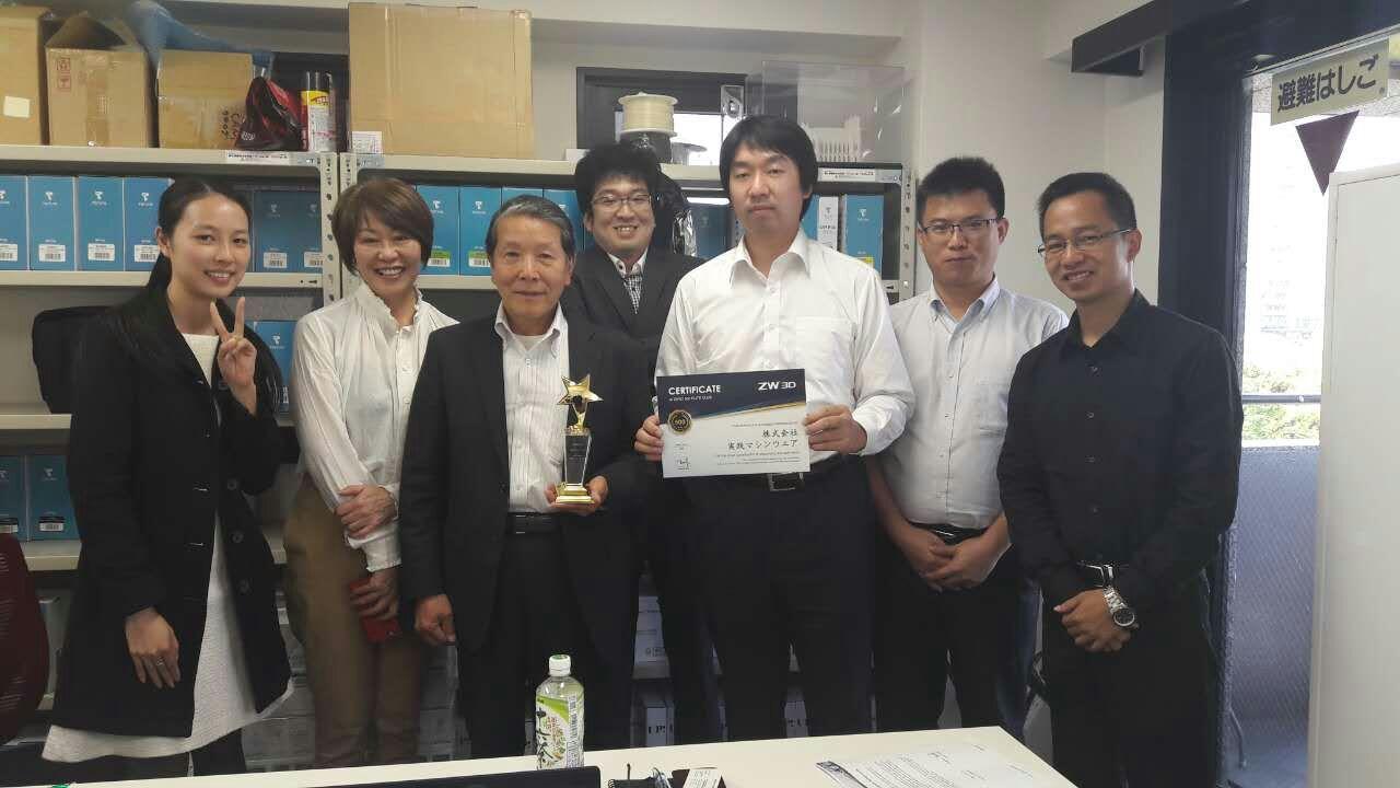 ZW3D Announces 2015 Awarded Partners