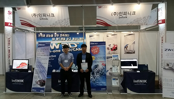 ZW3D showed at SMK 2016, Korea