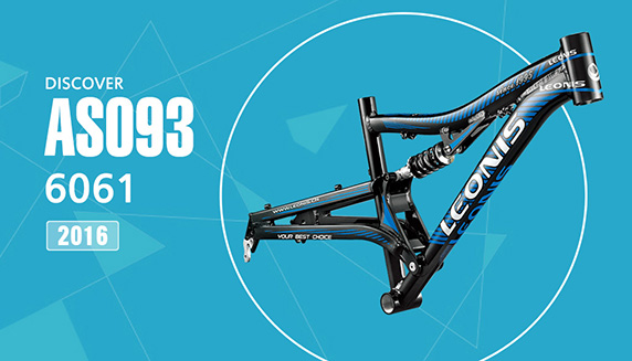 Leonis Chose ZW3D to Upgrade Bicycle Design from 2D to 3D