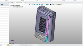 Able Tech Chooses ZW3D to Boost Mold Design