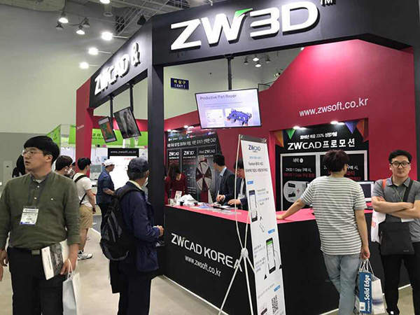ZW3D Showed at BUTECH 2017, Korean(Nitrosoft)