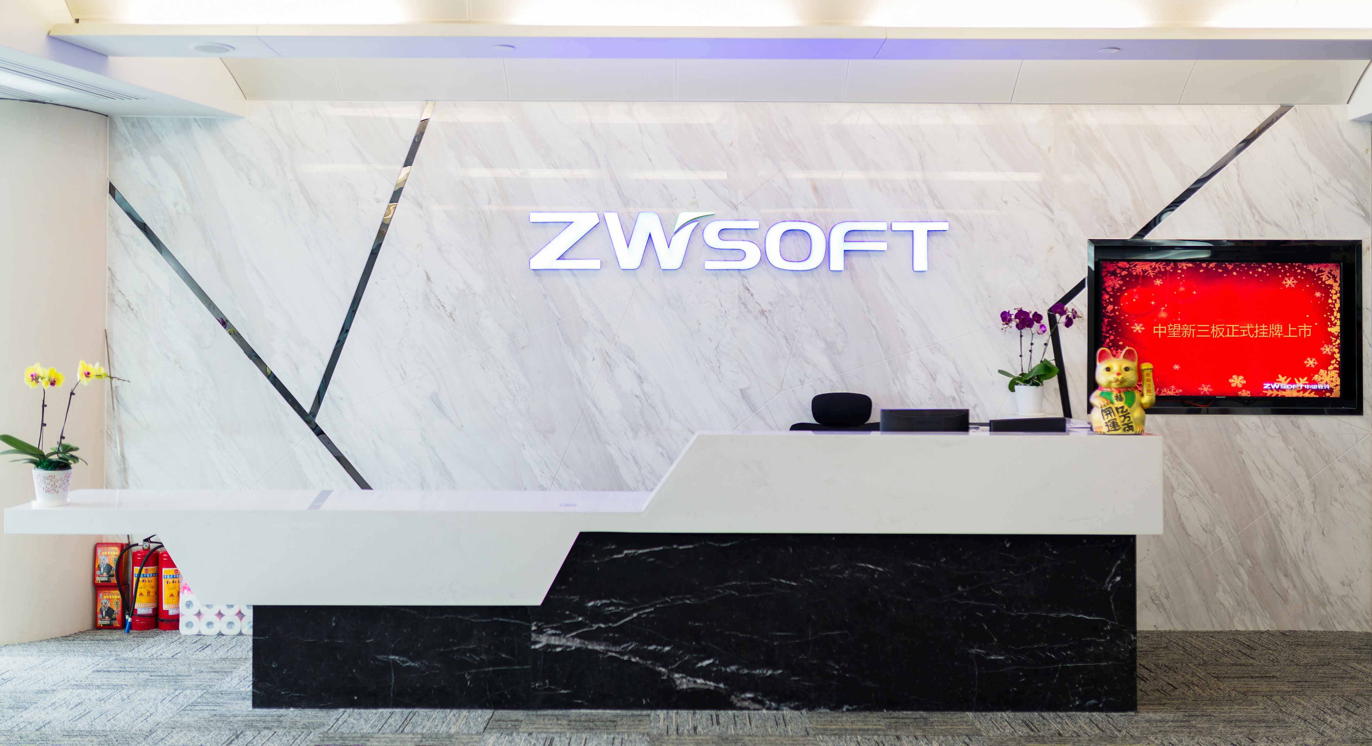 ZWSOFT Listed on New Third Board in China