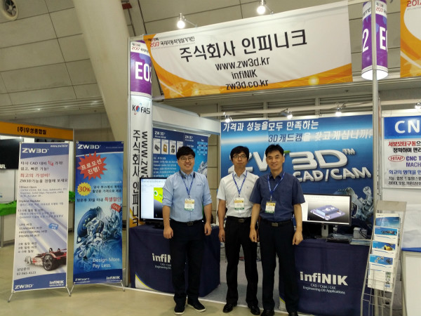 ZW3D Showed at KOFAS 2017, Korea