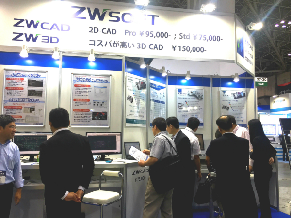 ZW3D Showed at DMS 2017, Japan