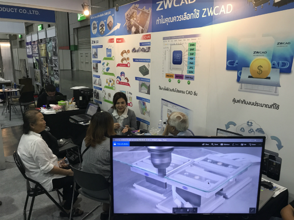 ZW3D Presented at Intermold 2017 in Thailand