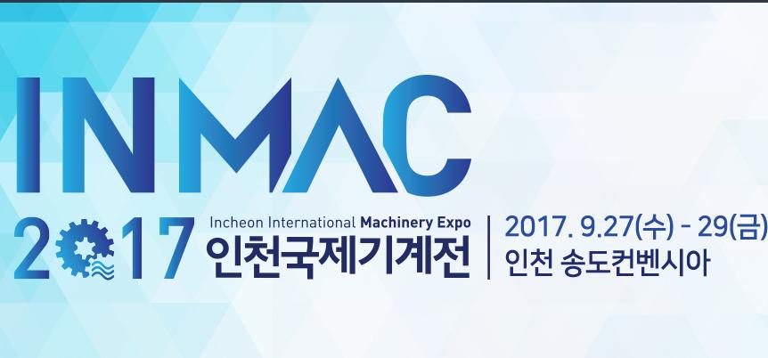 ZW3D Presented at INMAC 2017, Korea