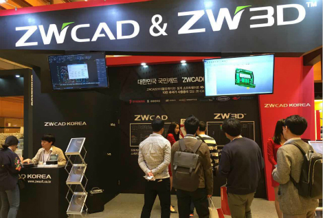 ZW3D Showed at IMID 2017