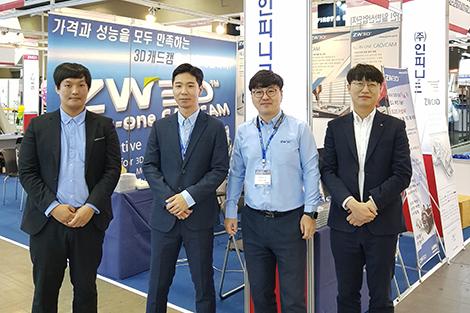 ZW3D Presented at KOMAF 2017, Korea