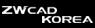 ZWCAD KOREA