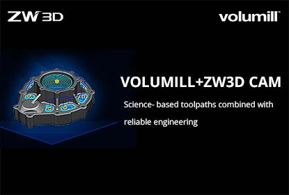 ZWSOFT Signs VoluMill™ Licensing Agreement to Enhance ZW3D CAM
