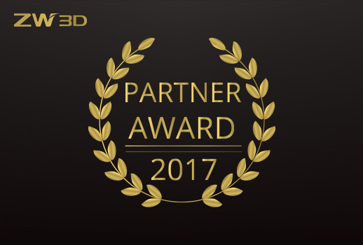 Announcement of ZW3D Excellent Partners 2017