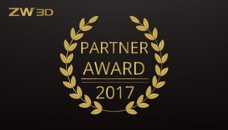 Announcement of ZW3D Excellent Partners 2017
