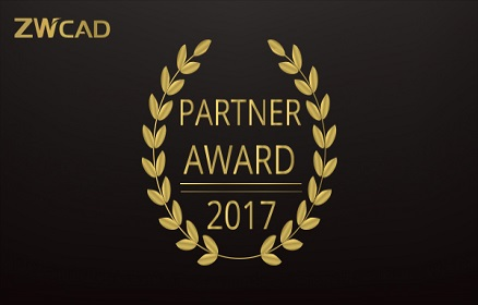 Announcement of ZWCAD Excellent Partners in 2017