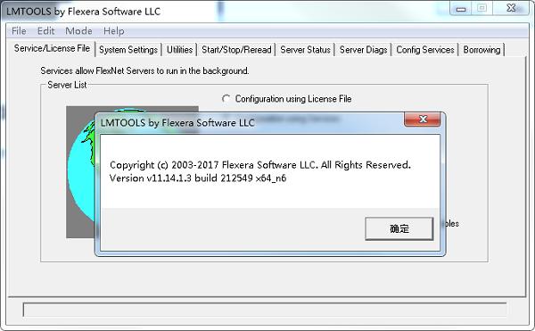 Network License Manager V11.14