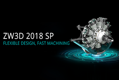 ZW3D 2018 SP is Launched for More User-Friendly CAD/CAM Design
